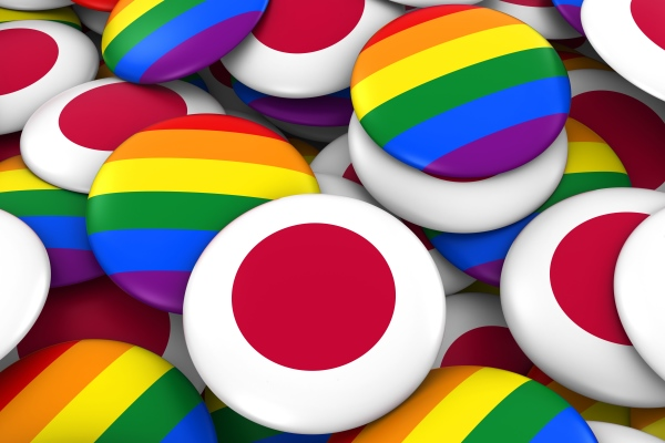 Politician Sugita Mio kicked up a huff this week by labeling LGBT relationships