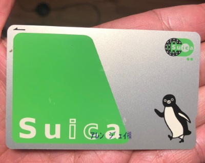 Suica card from Japan