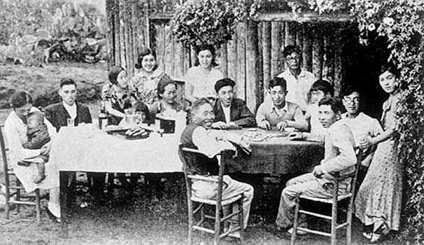 Japanese family living in Brazil