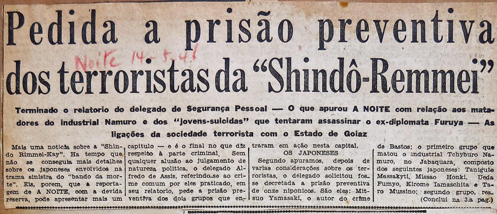 Brazil newspaper calling for action against the Shindou Renmei