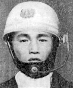 A composite picture of the suspect in the 300 Million Yen Incident.