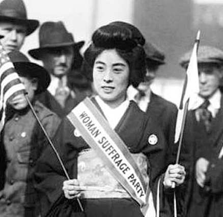 Kimura Komako Marching in New York