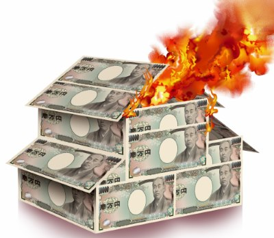 A house of yen in flames