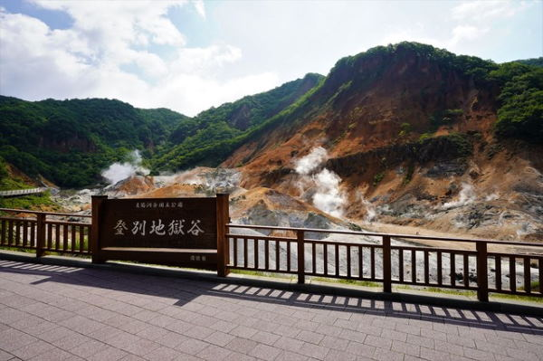 Japanese hell valley
