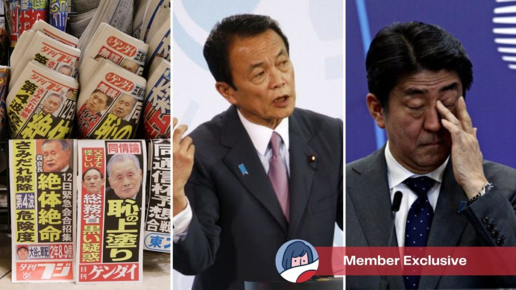 LDP politicians in trouble