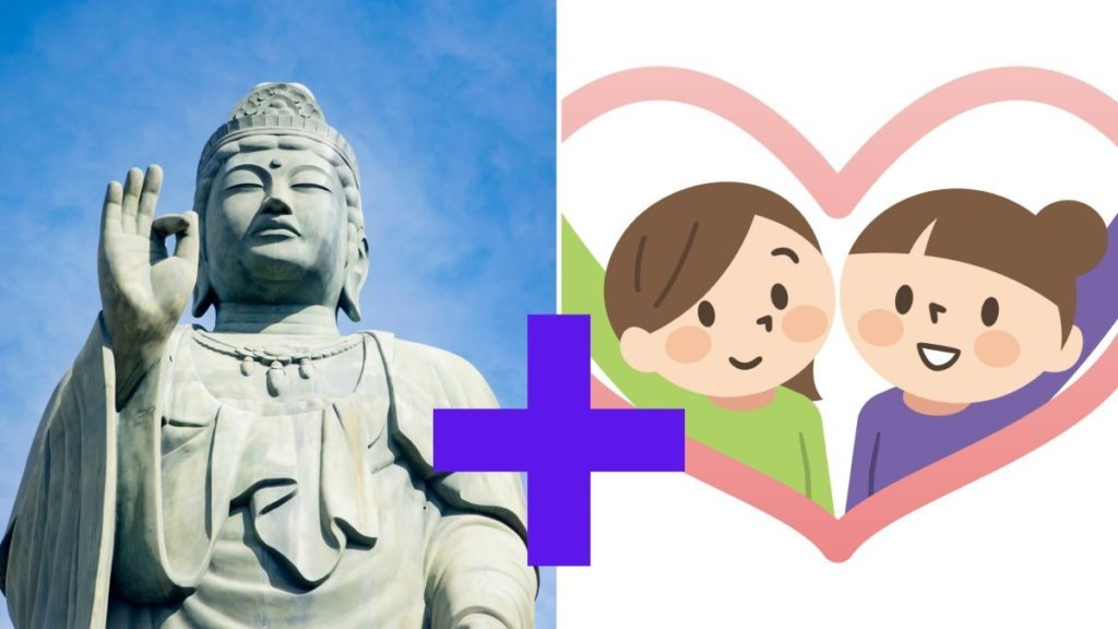 Buddhism and LGBT