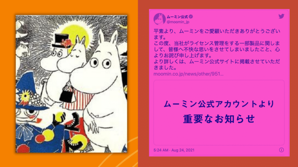 The Moomin brand in Japan cancels relationship with DHC.